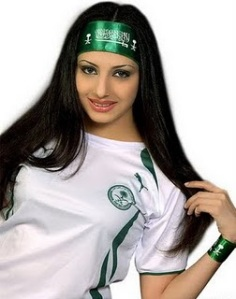 qatari girls